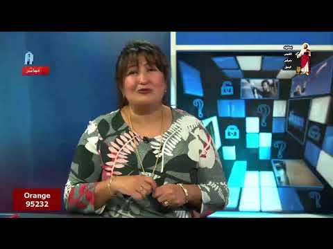 بث مباشر برنامج رؤيا لبكره 8-5-2020 - عن الأمومة - أغابى أستراليا