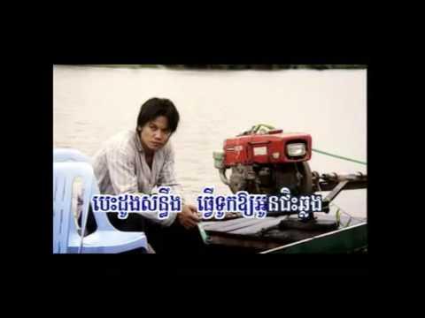 Preap Sovaht old songs karaoke nonstop, Preap Sovath karaoke, 2000, 2001,2002,2003,2004,2005 1