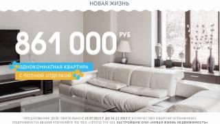Реклама по ТВ. 1-комнатная квартира (о цене)(, 2015-09-25T06:34:07.000Z)