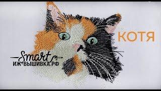 Вышивка кошки по фотографии на заказ. Ижевск