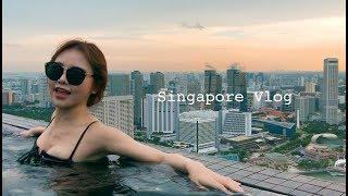 figcaption 싱가폴여행로그 :: 5성급 호텔 마리나베이샌즈 / 죽기전에 꼭 봐야하는 야경 / 머라이언파크