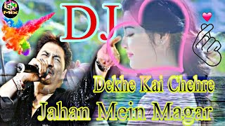 Dekhe Kai Chehre Jahan Mein Magar(Dj Sd Production) - SangeeMix.In(dj love mix)