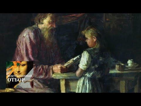 Искусственный отбор. Эфир от 06.03.2018 / Телеканал Культура