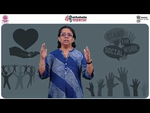 Social accountability and social audit Mp3