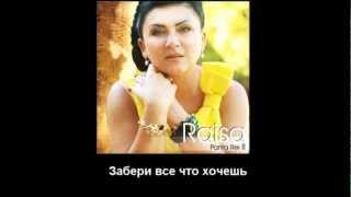 "Raisa - ""Wróć mi moją miłość/Verni Mne Moyu Lyubov/Верни мне мою любовь"""
