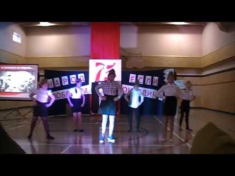 """""""Катюша"""" танец 6 класс. Открытие Года памяти и славы"""
