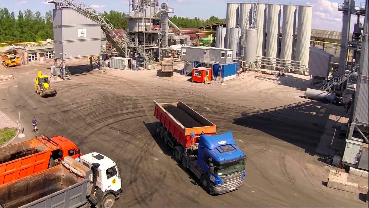 В Мариуполе заработал иностранный асфальтный завод. Мэр обещает .