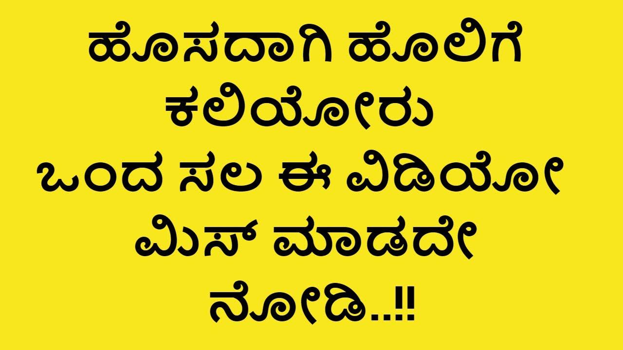 ಹೊಸದಾಗಿ ಹೊಲಿಗೆ ಕಲಿಯೋರು ಒಂದ ಸಲ ಈ ವಿಡಿಯೋ ಮಿಸ್ ಮಾಡದೇ ನೋಡಿ..!! Tailoring tips for beginners in kannada