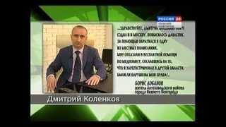 видео Оформление полиса омс место жительства | Московская коллегия адвокатов juristi-online.ru