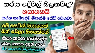 Top 1 Awesome Android SECRETS, TIPS and TRICKS Sinhala Nimesh Academy
