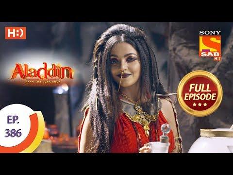 Aladdin - Ep 386 - Full Episode - 6th February 2020
