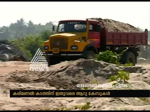 #saveAlappad | Alappad Black Sand Mining; IRE denied Govt Order| Asianet News investigation