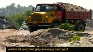 #saveAlappad   Alappad Black Sand Mining; IRE denied Govt Order  Asianet News investigation