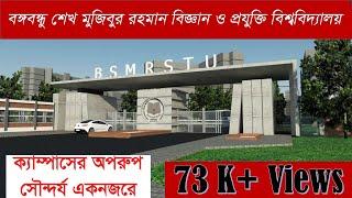 Bangabanghu Sheikh Mujibur Rahman Science and Technology University (BSMRSTU)