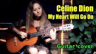 Titanic OST | My Heart Will Go On | На гитаре + разбор