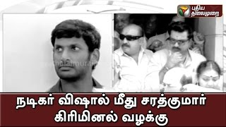 Detailed Report: Actor Sarathkumar files criminal case against actor Vishal spl tamil hot video news 09-10-2015
