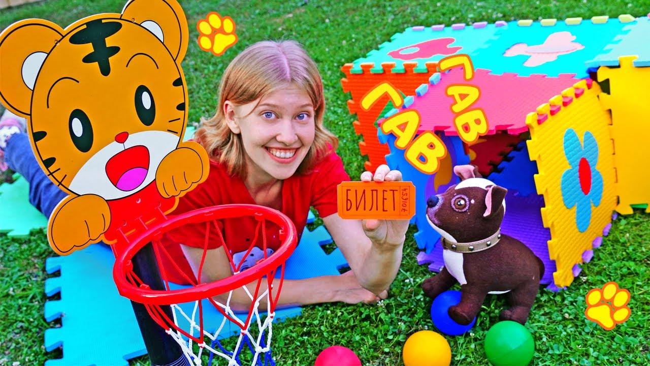 Игра Парк аттракционов! Видео для детей про мягкие игрушки - Как мама
