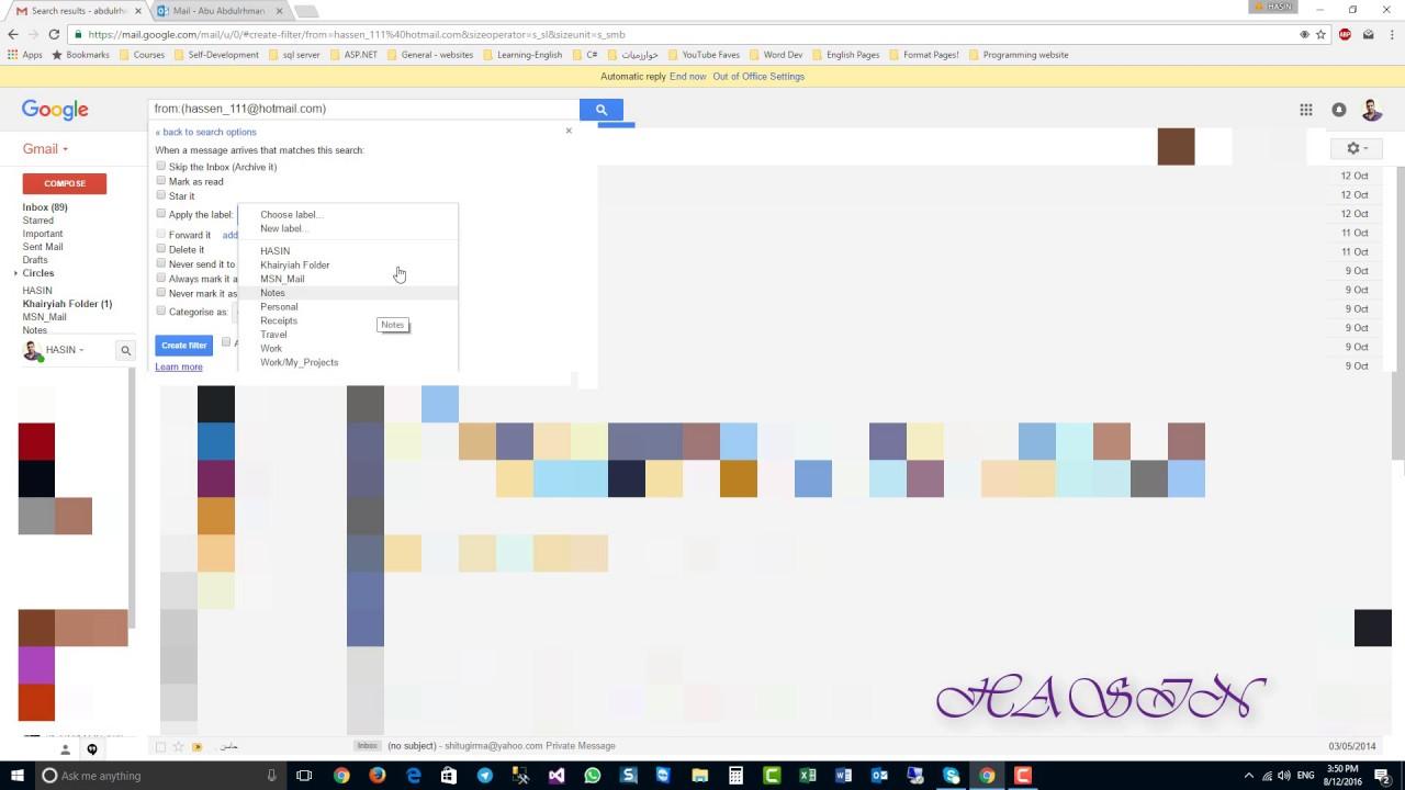 تخصيص مجلد لاستقبال رسالة بريد الكتروني لمرسل محدد في بريد Gmail