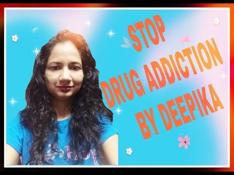 STOP DRUG ADDICTION BY DEEPIKA MEDITATION POWER