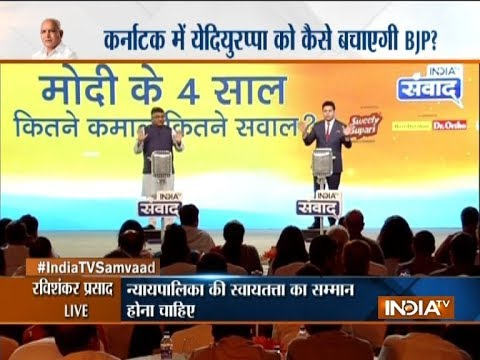 India TV Samvaad session with Union Law Minister Ravi Shankar Prasad
