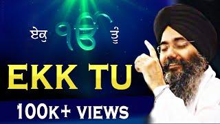 Ekk Tu || Bhai Manpreet singh kanpuri || Audio shabad
