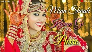 Aate Di Chidi Whatsapp Status | Neeru Bajwa , Amrit Maan | Aatte Di Chidi Lyrics | New Punjabi Song
