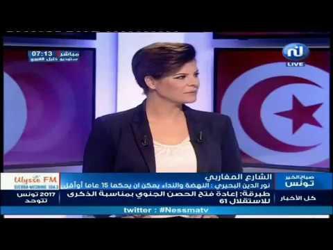 Revue de Presse Nessma du Lundi 20 Mars 2017