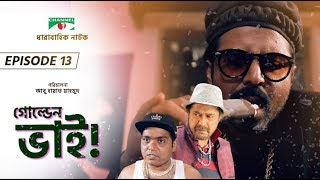 Golden Bhai | Drama Serial | Episode 13 | Afran Nisho | Prova | Aparna Ghosh | Channel i TV