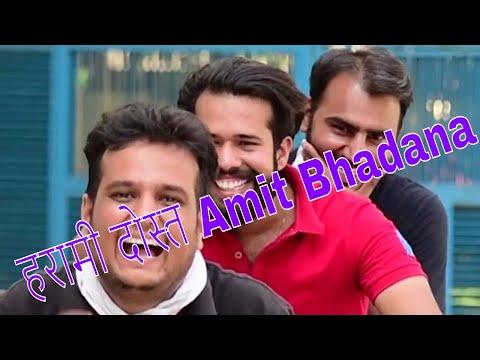 College Life B A vs B COM vs B SC   With Amit Bhadana