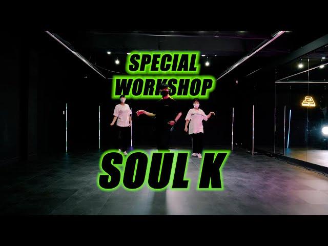 [수원댄스학원] SPECIAL WORKSHOP 스페셜 워크샵 | SOUL K | WACCKING  | Jessica Williams - Gambling On Your Love
