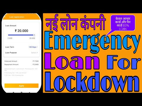emergency-loan-20,000-in-4-minutes-for-lockdown-||-no-income-proof-||-with-live-payment-proof-loan-|