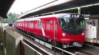 東京メトロ新2000系 2107F 四ツ谷駅(丸ノ内線)入線~発車