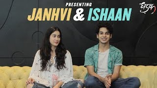 Presenting Janhvi  Ishaan | Dhadak | Shashank Khaitan | In cinemas 20th July