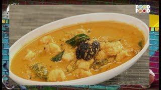 Kerela Prawn Curry | Turban Tadka | Chef Harpal Singh | FoodFood