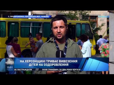 """Трансляція  ефіру """"Прямого"""" каналу"""