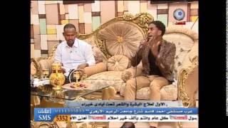 الدولي محمد بشير - الصَلاح