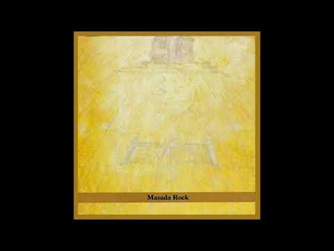 John Zorn + Rashanim - 1. Bahir (Masada Rock, 2005)