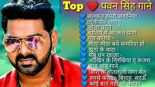 #Bhojpurisadsongs