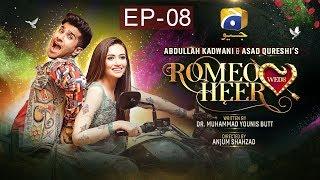 vuclip Romeo Weds Heer - Episode 8   HAR PAL GEO
