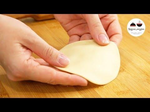 Тесто, с которым хочется готовить! Лепешки ПУРИ - Смотреть видео без ограничений