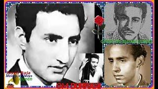 G M DURRANI-Film-KALE BADAL-1951-Tadapna Aur Chup Rehna,Mohabbat Aur Kya Hogi-[Great Gem ]