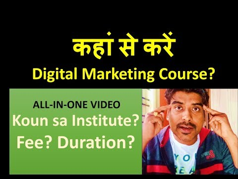 Best Digital Marketing Training Institute? Digital marketing course fees?
