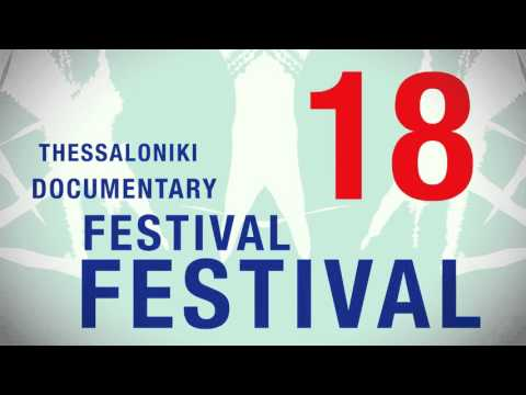 18th Thessaloniki International Film Festival - TV Spot