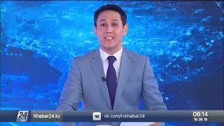 Выпуск новостей 08:00 от 16.08.2019