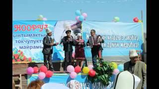 Торкент айылы Нооруз 2016
