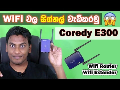 Coredy E300 wifi router extender access point in Sri lanka sinhala review