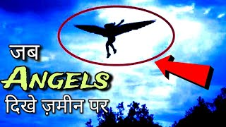 WATCH!! Amazing Appearances Of Angels Caught On Camera