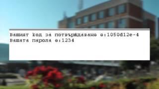 Онлайн регистрация в Е-студент на ВТУ