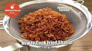 How to Cook Fried Shallot | MyKitchen101en