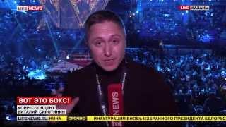 Прямое включение из Казани после победы Дениса Лебедева над Кайоде